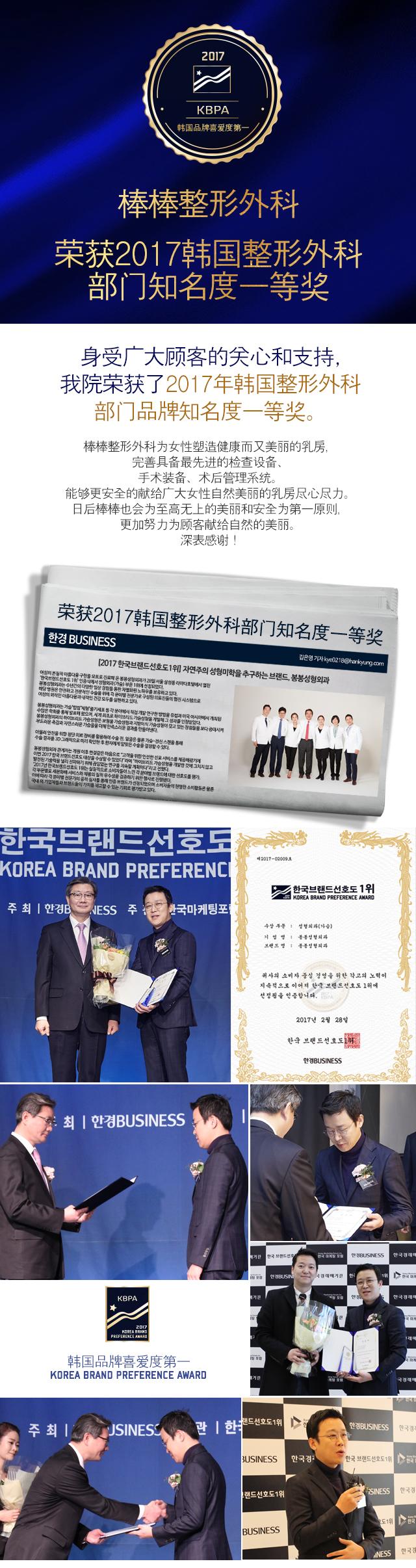 한국 브랜드 선호도 1위 공지사항 소식 (중문).jpg
